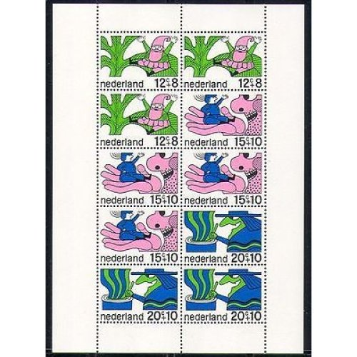 Netherlands 1968 Witch  /  Dragon  /  Fairy Tales sht (n29783)
