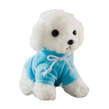 Year Of The Dog Mascot Simulation Teddy Dog Plush Toy Doll Doll, Cute