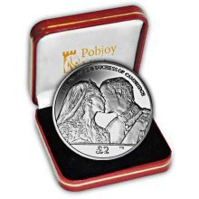 South Georgia 2012 Wedding Anniversary Proof Silver Coin