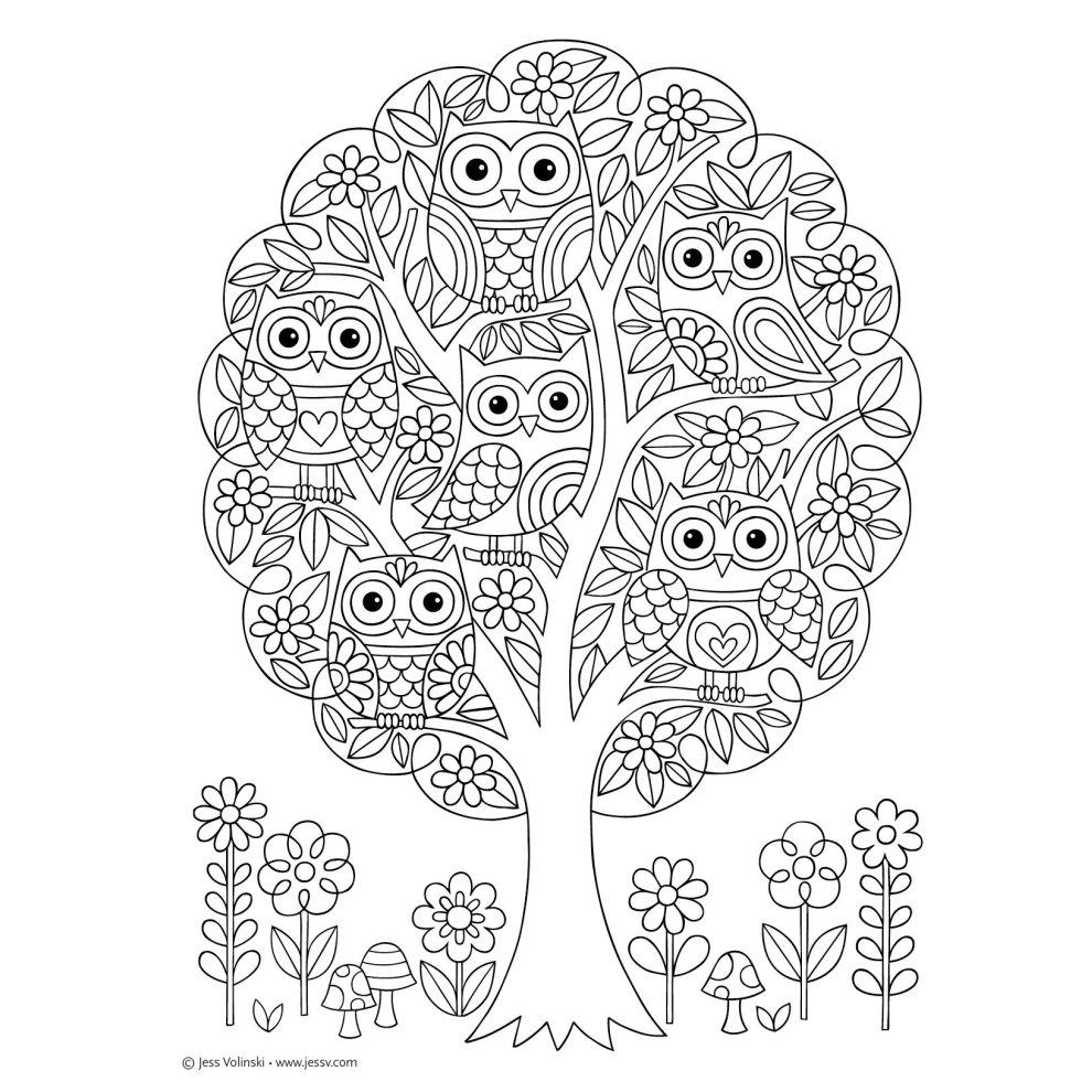 Notebook Doodles Super Cute: Colouring & Activity Book (Design Originals)  (32 Adorable Animal Designs; Beginner-Friendly Relaxing, Creative Art...