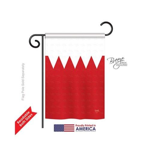 Breeze Decor 58268 Bahrain 2-Sided Impression Garden Flag - 13 x 18.5 in.