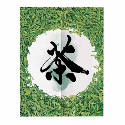Chinese Style Restaurant Tea House Door Curtain Sign, 31.5 x 51.2 inches [D]