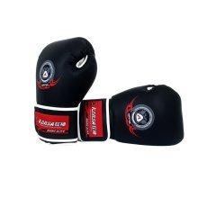 Men's Leatherette Boxing Gloves 11-oz Pro Training Gloves Black