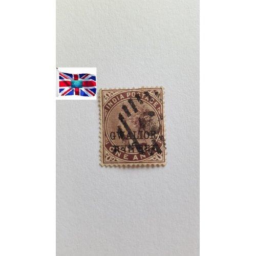 "India 1882 "" Queen Victoria"" 1 Indian anna"