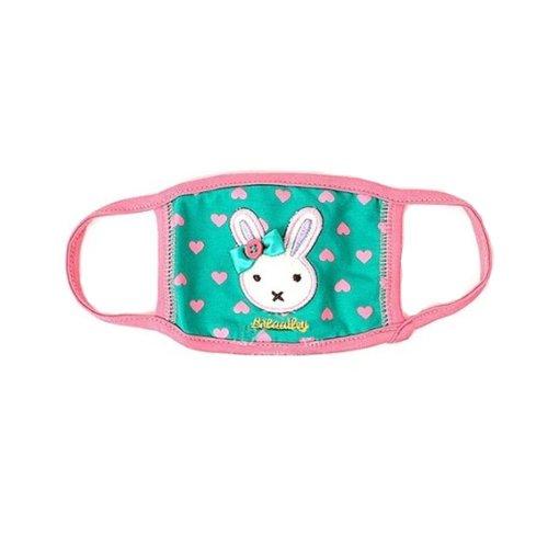 Children's Mask For Windproof, Dustproof, Breathable Masks (Green Rabbit)