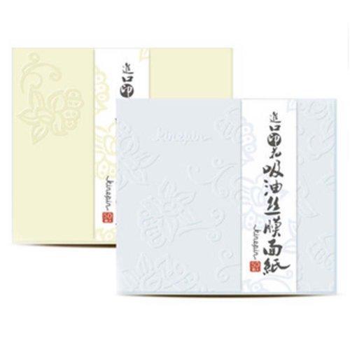 Gentle Transparent Printing Oil Blotting Paper Absorbing Tissues