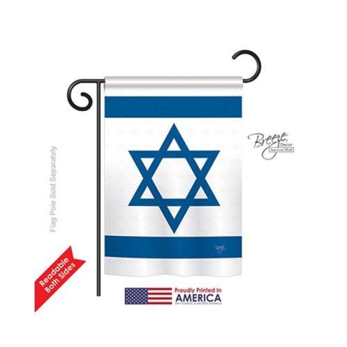 Breeze Decor 58080 Israel 2-Sided Impression Garden Flag - 13 x 18.5 in.