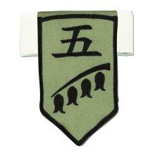 Bleach: Division Five Sosuke Aizen Arm Wear
