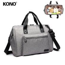 KONO Baby Changing Holdall | Nappy Change Shoulder Bag