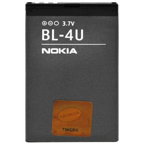 Battery for Nokia Asha 503/Nokia Asha 515/Nokia Asha 311 Replacement Battery