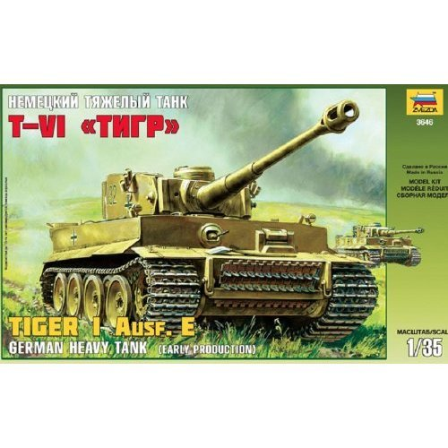Zvezda Tiger I German heavy tank (Kursk), early production, scale: 1:35, item model number: 500783646