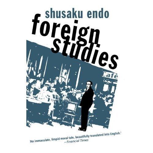 Foreign Studies (Peter Owen Modern Classics)