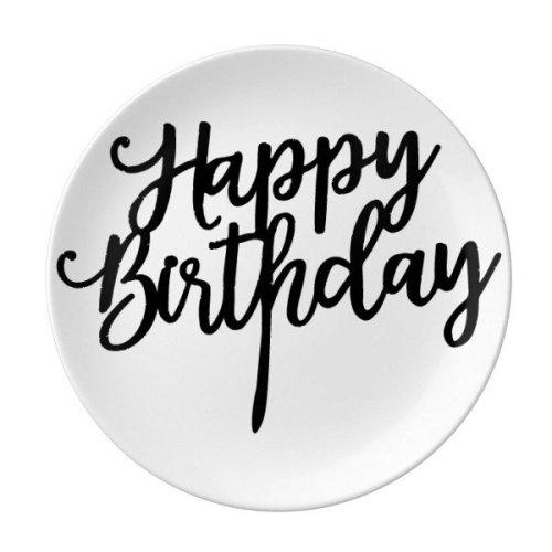 Happy Birthday Presents Best Wishes Dessert Plate Decorative Porcelain 8 inch Dinner Home
