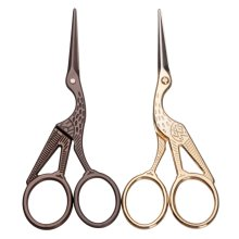 Stork Embroidery Scissors Eyebrow Ear Hair Trimmer Gold Bronze