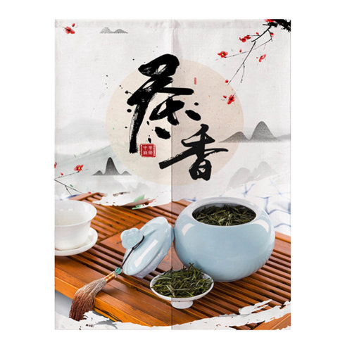 Chinese Style Restaurant Tea House Door Curtain Sign, 31.5 x 51.2 inches [L]